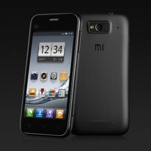 xiaomi ice cream sandwich update,china xiaomi,android phone,xiaomi phone,ice cream sandwich,android 4.0,update