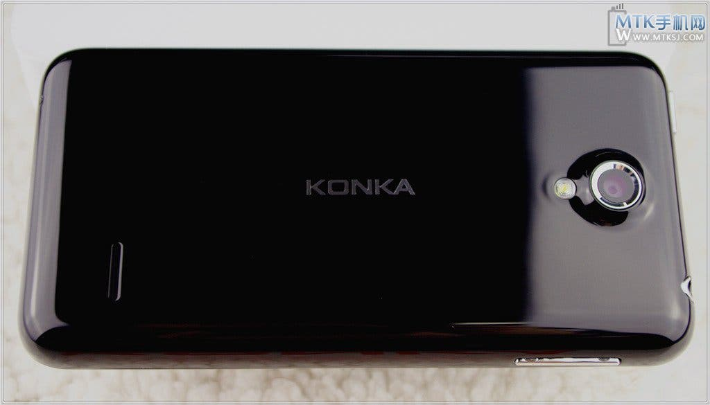 konka w970 international release