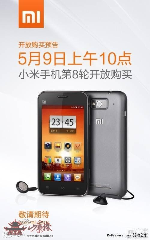 Xiaomi M1 Available Again From May 9th