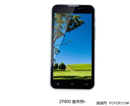 leaked zopo zp800 mt6589