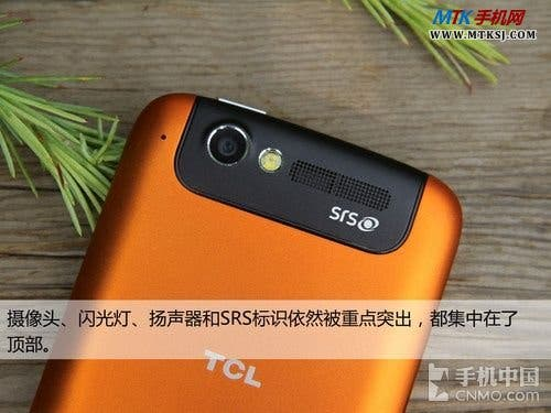 waterproof android phone from tcl china