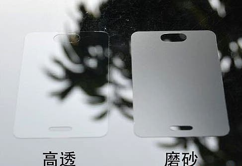 iphone 5 screen guard china