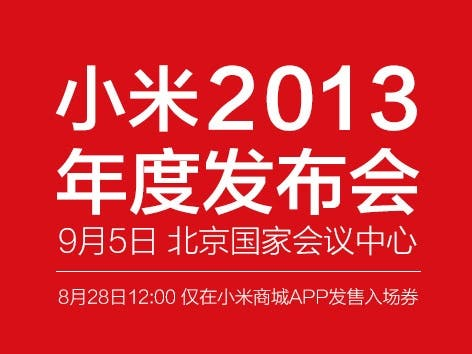 01377240807 Xiaomi MI3, Meizu MX3 and Oppo N1! Flagship battle begins September, details here!