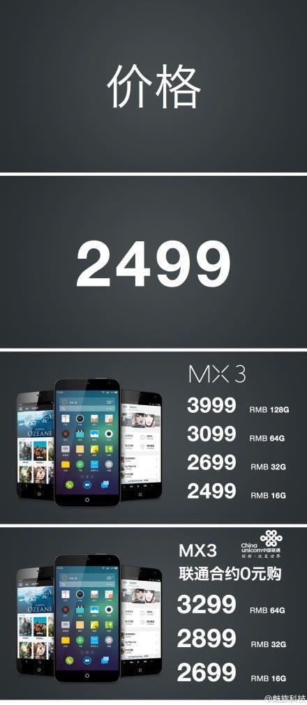 Meizu MX3 launch