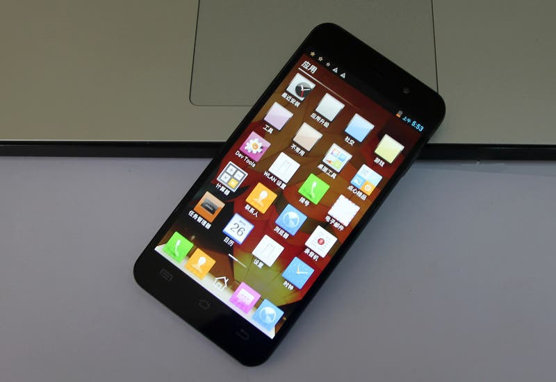 02 UMi X1s vs JiaYu G4 revisited!