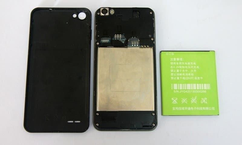 jiayu g4 battery