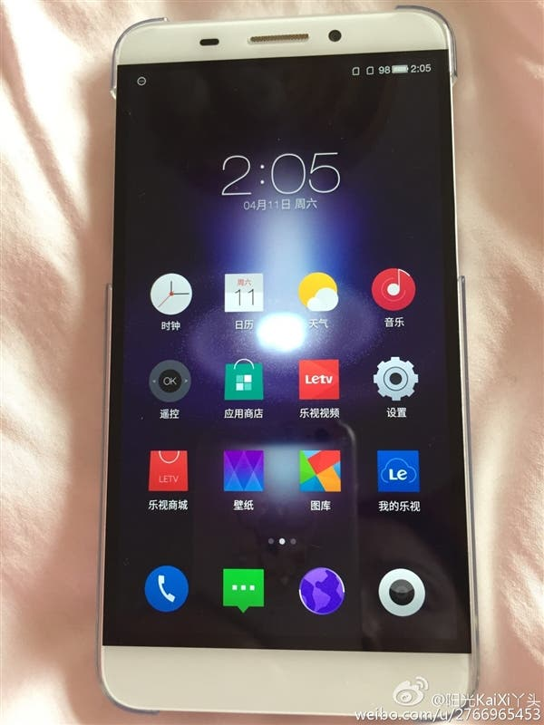 letv x600 spy photos