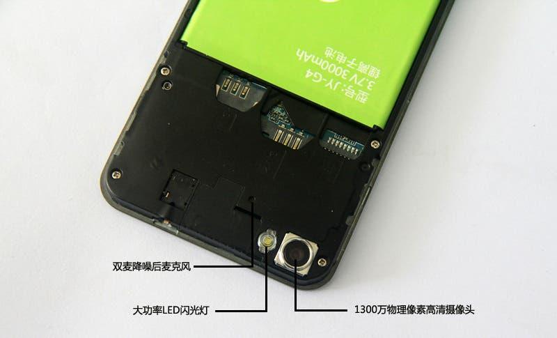 Jiayu G4 13 mega-pixel camera