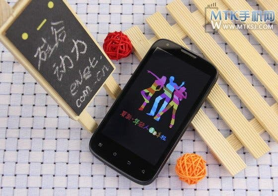 amoi n809 dual battery phone specifications