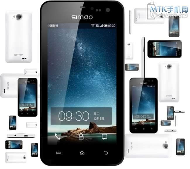 simdo d-98 meizu mx 2 clone china