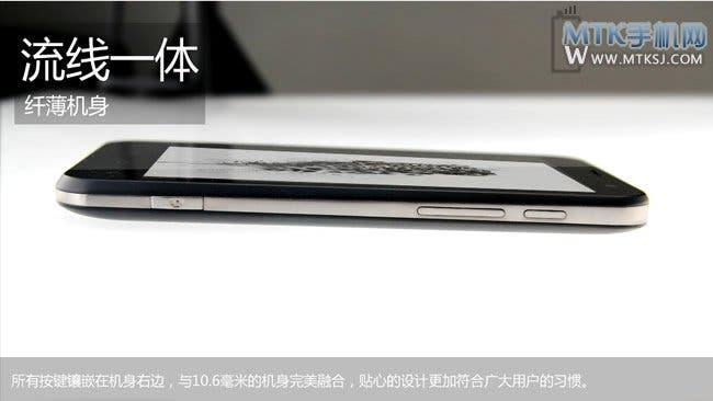 quad-core newman n2 photos and specification