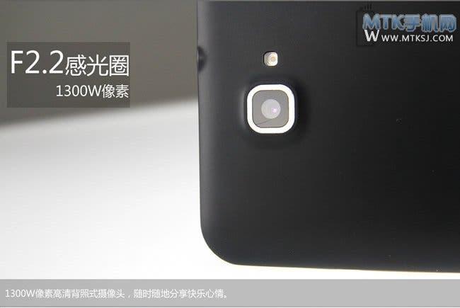 newman n2 with 13 mega-pixel rear camera