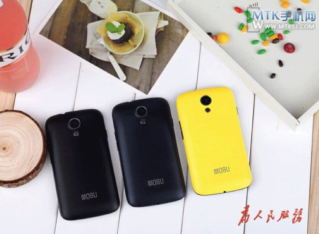 world's cheapest mogu m0 android phone