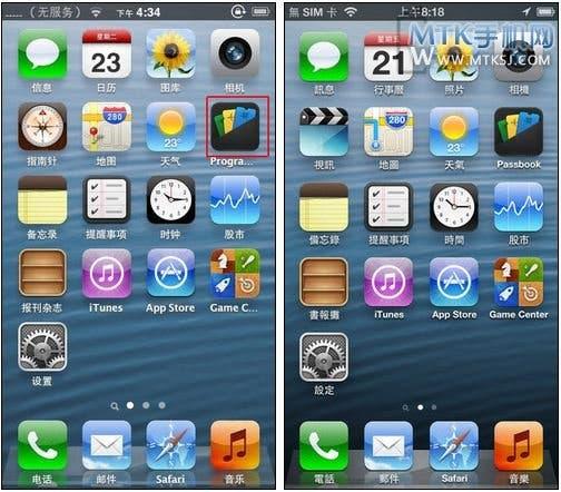 rogor i5 best iphone 5 clone china