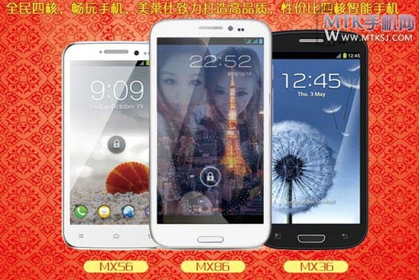 3 new quad-core MT6589 phablets from Lai Shi coming soon