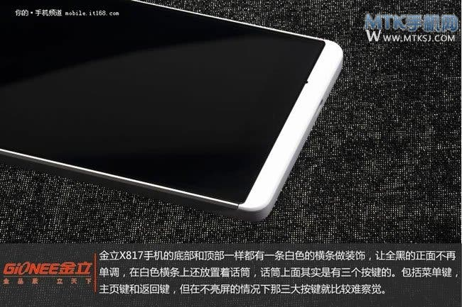 1 130Q1015352 First real photos of the Gionee X817 phablet