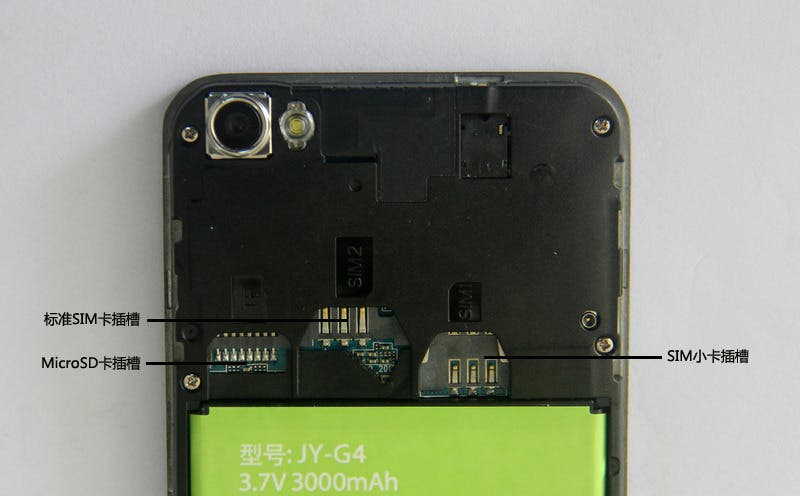 10 JiaYu G4 launch: what are they waiting for?