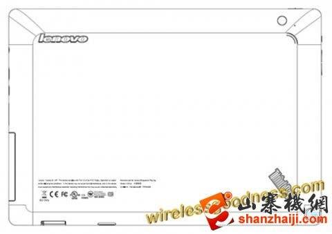lenovo thinkpad fcc 3G support