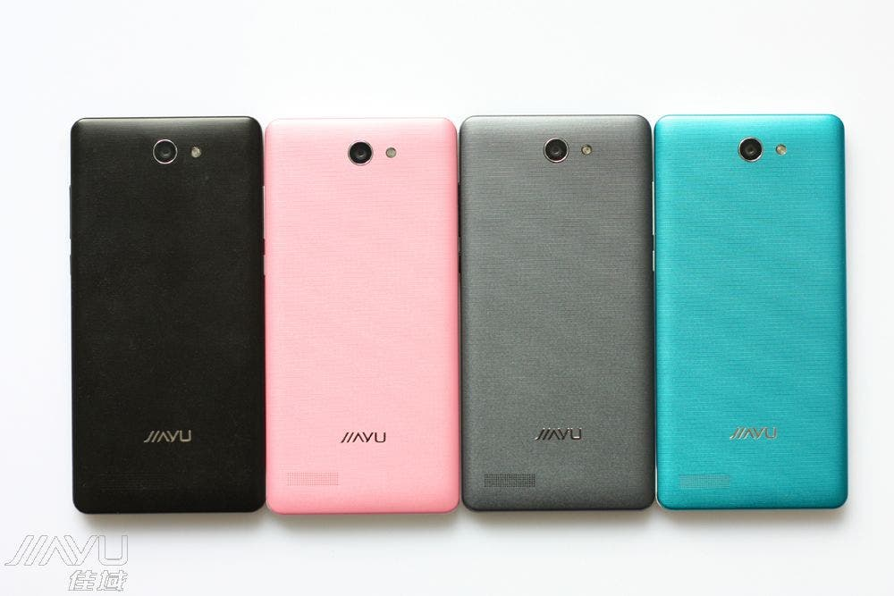 jiayu f2 colour options