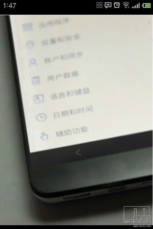 Meizu MX2 real photos and packaging leaked!