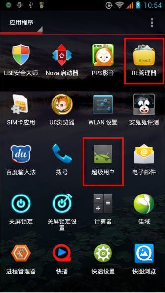 jiayu g3 root chinese phone