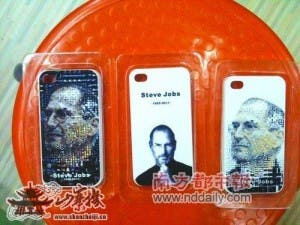 steve jobs shenzhen china iphone 4 cover