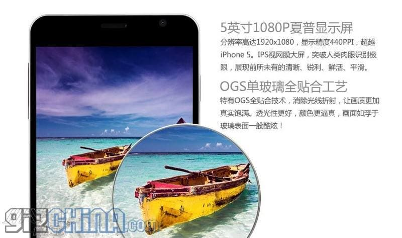 jiayu s1 1080 screen