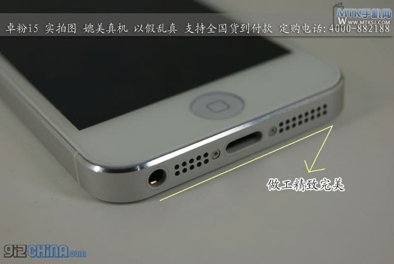 kuphone i5 iphone 5 clone lightning connecter