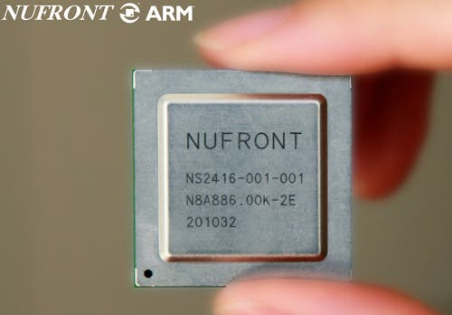 2.0ghz nufront tablet cpu