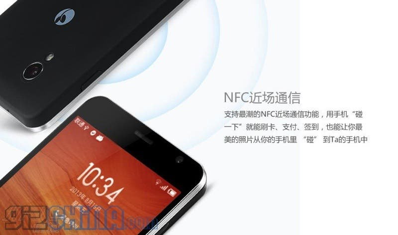 143854cg0xe1l1q0jlj909 JiaYu S1 Official Specifications and Promotional images released