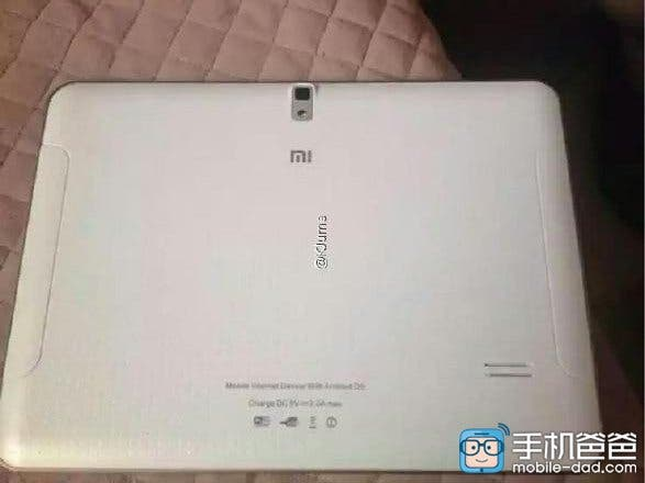 xiaomi mi pad 2 leaked