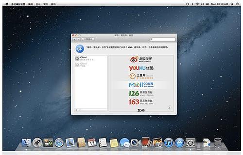 mac osx 10.8 chinese users,mac osx 10.8 release date,mac osx 10.8 update,mac osx 10.8 price,mac osx 10.8 details
