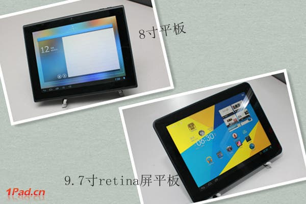 retina display pipo android tablets