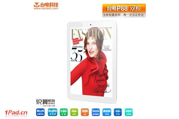taipower t88 ipad mini clone china