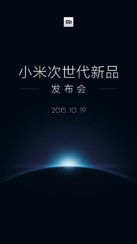 xiaomi launch october