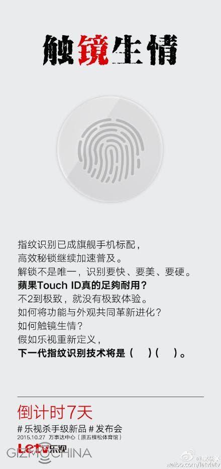 letv-2-fingerprint