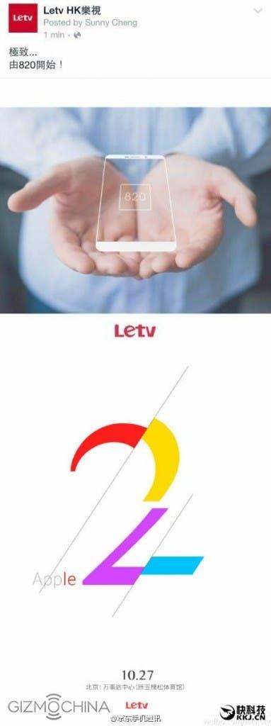 letv-snapdragon820-leaked-01