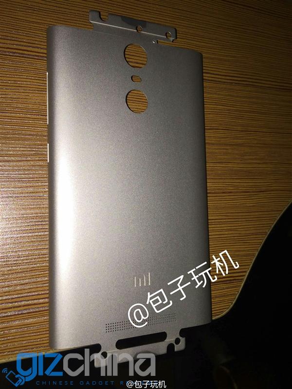 xiaomi redmi note 2 pro leaked