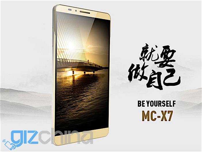 macoox mcx7