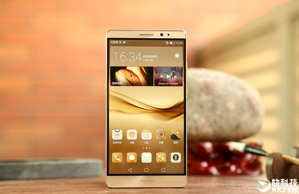 huawei mate 8 hands on 4