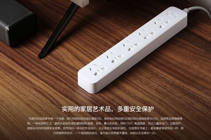 xiaomi-new-mi-power-strip