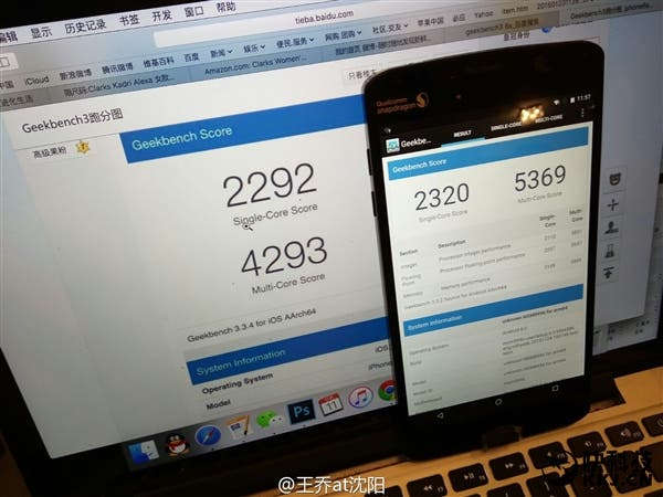 snapdragon 820 geekbench