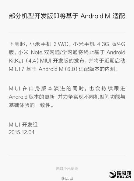 xiaomi miui android 6
