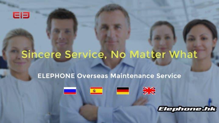 elephone service centers