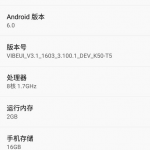 Lenovo k3 note android 6