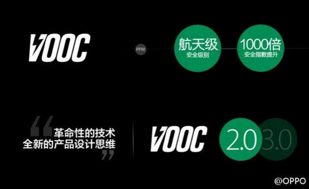oppo vooc 3.0