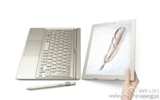 huawei dual boot tablet rumour