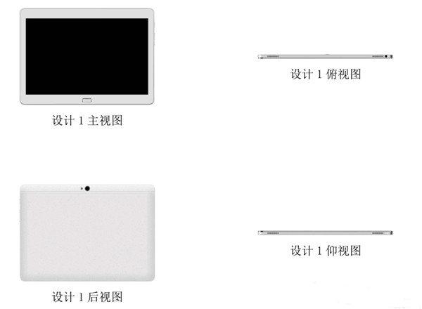 huawei honor x3 tablet