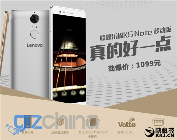lenovo k5 note launched in China