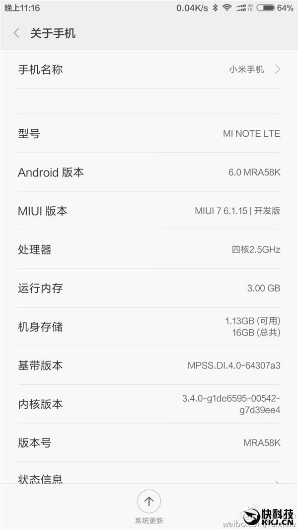 xiaomi mi note android 6